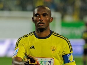 Это'О проиграл выборы лучшего футболиста Африки