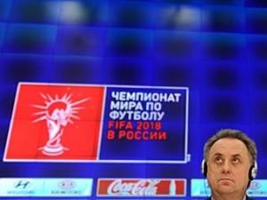 Оргкомитет представил временный логотип ЧМ-2018