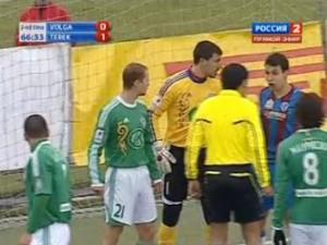 «Волга» вышла в полуфинал Кубка России по футболу