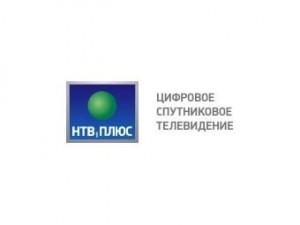 «НТВ-Плюс» бесплатно покажет матчи Лиги чемпионов в интернете
