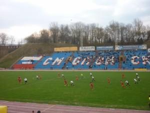 Смоленский «Днепр» встретится с болельщиками