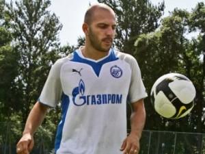 Футболист «Зенита» перейдет в итальянский клуб