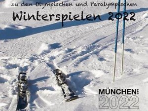 В Мюнхене решили побороться за Олимпиаду-2022