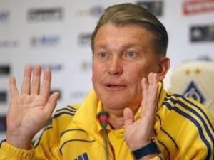Олег Блохин выписан из больницы