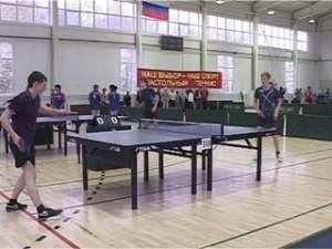 Возрастной ценз не позволил многим школьникам поучаствовать в спартакиаде по настольному теннису