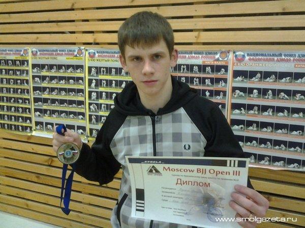 Смолянин отличился на столичном турнире по джиу-джитсу