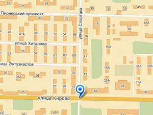 У директора ФК «Металлург-Кузбасс» отобрали сумку с 20 миллионами рублей