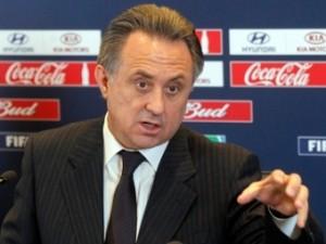Мутко назвал сроки окончания строительства нового стадиона «Зенита»