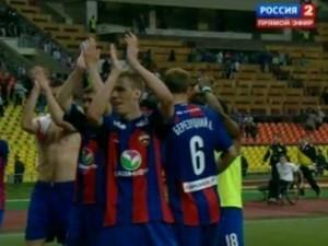 ЦСКА и «Динамо» вышли в четвертьфинал Кубка России по футболу