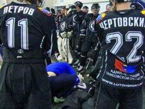 Полиция расследует избиение хоккеиста во время матча в Тамбове