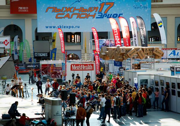 Московская выставка зимнего отдыха приглашает посетителей