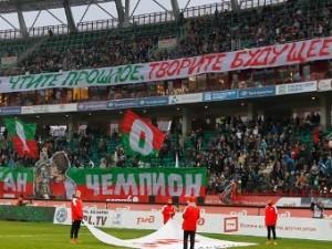 Фанаты «Локомотива» устроят акцию протеста на матче чемпионата России