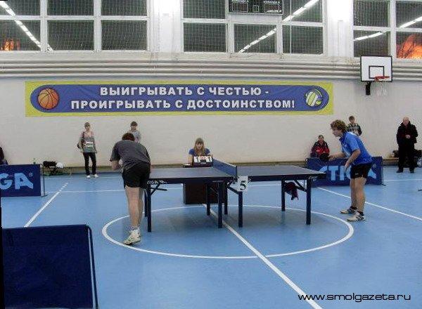 На выходных в Смоленске пройдёт чемпионат по пинг-понгу