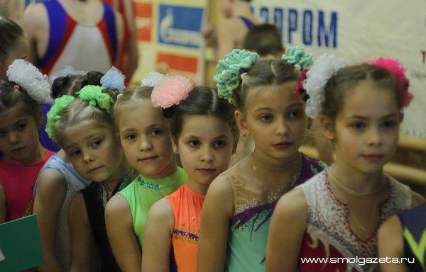 В Смоленске стартовали соревнования по спортивной гимнастике