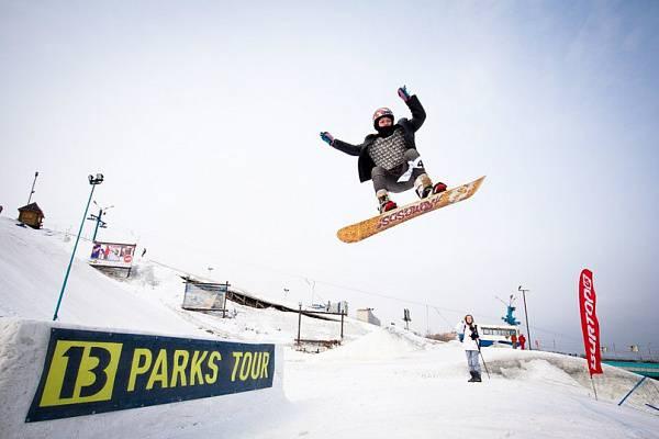 Новый сноуборд-парк в Южно-Сахалинске