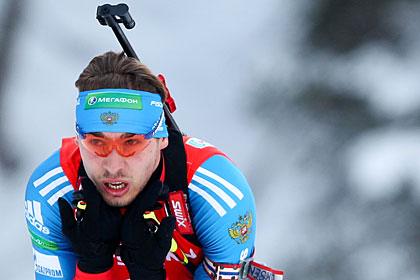 Российский биатлонист выиграл спринт на этапе Кубка мира