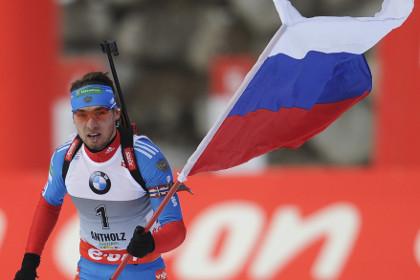 Российский биатлонист выиграл гонку преследования в Италии