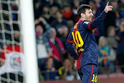 Месси забил четыре гола в матче чемпионата Испании