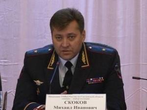Михаил Скоков возглавит спортивное общество «Динамо»