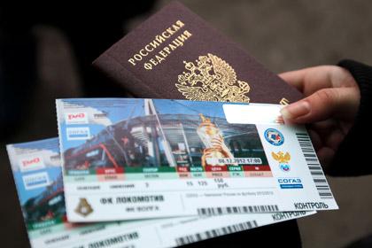 Билеты на матчи российской премьер-лиги запретили продавать без паспорта