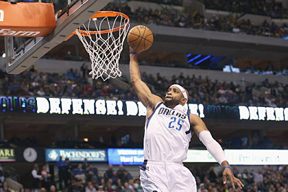 Баскетболист «Далласа» обошел Ларри Берда в списке лучших снайперов НБА