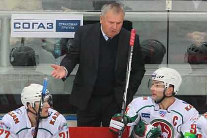 Тренер клуба КХЛ отверг обвинения в сдаче матча