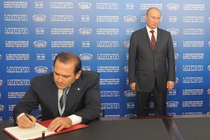 Раскритикованный Путиным вице-президент ОКР ушел в отставку