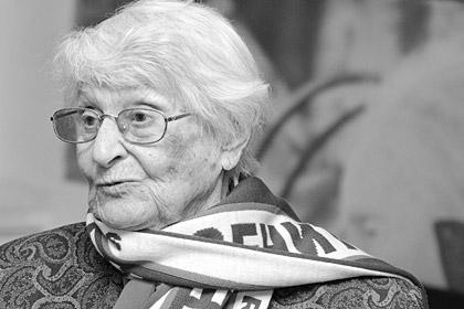 Умерла 101-летняя болельщица «Зенита»