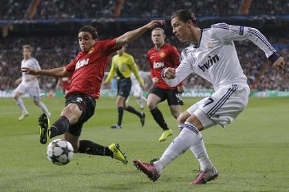 «Реал» и «Манчестер Юнайтед» сыграли вничью в Лиге чемпионов