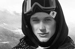 Сноубордисты из Великобритании посетят Пермский экстрим-парк и примут участие в джиббинге