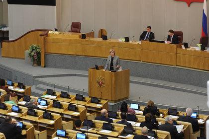 Госдума одобрила законопроект о борьбе с договорными матчами