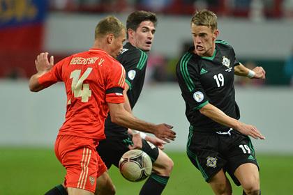 Матч сборной России против Северной Ирландии перенесли