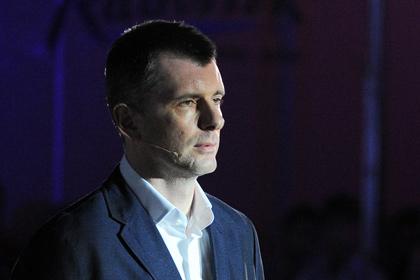 Прохоров отказался вернуть должность главного тренера сборной по биатлону