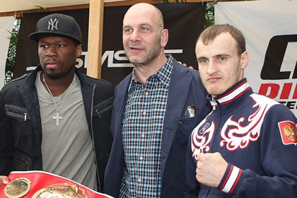 Соперника российскому чемпиону мира по боксу выберет 50 Cent