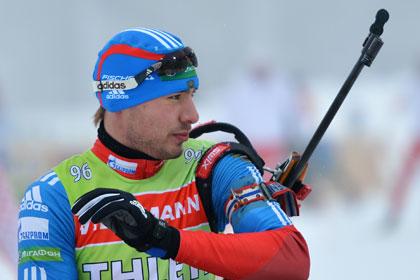 Лидер сборной России по биатлону пропустит гонку в Сочи