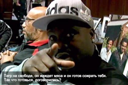 Панамский боксер пообещал «сожрать» Дениса Лебедева