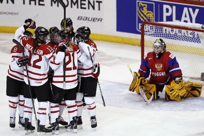 Российские хоккеистки пропустили 8 шайб в матче с Канадой