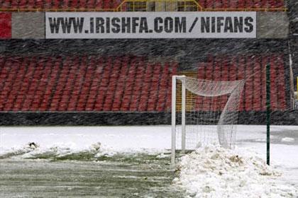 РФС вернет болельщикам деньги за билеты на матч с Северной Ирландией