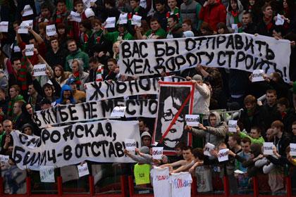 «Локомотив» запретил продажу билетов на фан-сектор