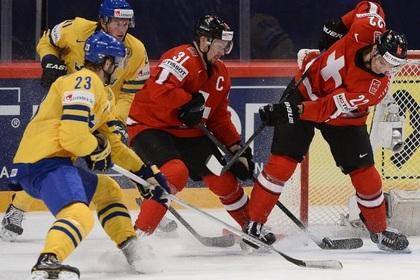 Сборная Швеции проиграла стартовый матч на ЧМ по хоккею
