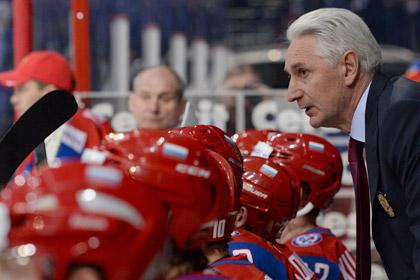 Тренерам сборной России по хоккею поставили «неуд»