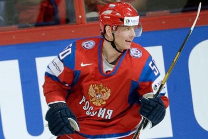 Нападающий сборной России по хоккею избежал перелома