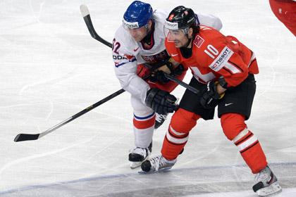 Швейцария обыграла Чехию на чемпионате мира по хоккею