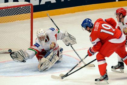 Сборная Белоруссии по хоккею всухую проиграла первый матч на ЧМ-2013
