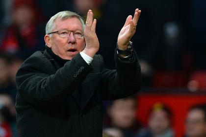 Алекс Фергюсон покинет пост тренера «Манчестер Юнайтед»