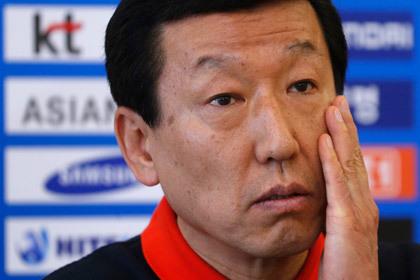 Тренер южнокорейцев ушел в отставку после выхода на ЧМ-2014