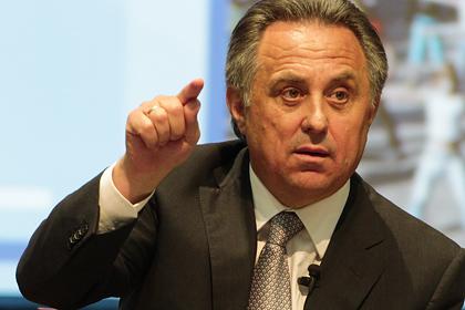 Мутко пожаловался на спад интереса к футболу в России