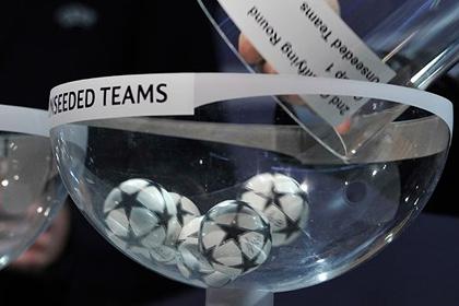 Состоялась жеребьевка двух отборочных раундов Лиги чемпионов