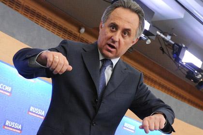 Мутко переизбран в исполком ФИФА