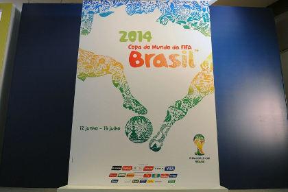 Объявлена цена билетов на матчи ЧМ-2014 в Бразилии